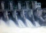409284034_Chungpyung Dam